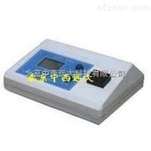 M186885水质色度仪(台式-生活饮用水检测) 型号:ZXSD-9011库号:M186885