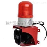 工业声光一体报警器,红色声光报警器厂家