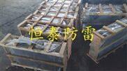 防雷接地材料中第三代雷克石接地模块的作用