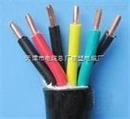 26/35KV-YJV22-3*120高压电力电缆