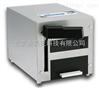 爱普生DiscproducePP-100II BD全自动光盘打印刻录机