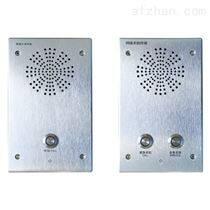 深圳ip对讲厂家 网络电梯对讲 远程求助