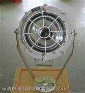 BAT51-L400w防爆投光灯生产厂家