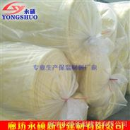 铝箔贴面玻璃棉、钢结构玻璃棉毡、蔬菜大棚玻璃棉毡、玻璃棉卷毡厂家