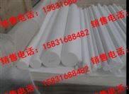 生产四氟板 滑动楼梯四氟板