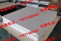 现货耐磨耐高温铁氟龙板材聚四氟乙烯