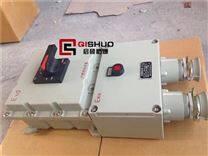 BDZ52-225A/3/4P防爆断路器