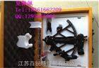 六分仪GLH130-40,航海木盒六分仪