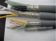 MHYVP屏蔽通訊電纜