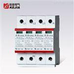 KDY-80/385/4P科佳电气三相电源防雷器 80kA一级防雷浪涌保护器