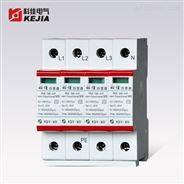 科佳电气三相电源防雷器 80kA一级防雷浪涌保护器