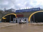供应贵州隧道电子门禁管理系统