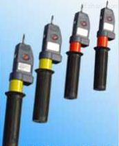 验电器棒状伸缩型