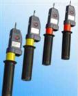 QY便携式伸缩型放电棒