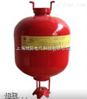 qy悬挂定温式ABC干粉自动灭火装置