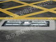 河南省-2015供应商车底扫描 厂家生产 *戒毒所必备