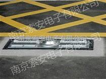 河南省-2015供應商車底掃描 廠家生產 *戒毒所必備