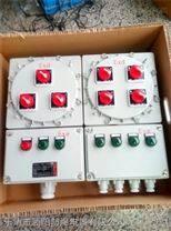 铝合金压铸防爆配电箱