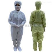 防静电服 连体工作服套装 洁净防尘服 无尘服 粉尘防护服