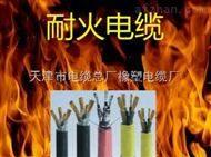 NH-BVR耐火电缆