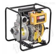 3寸伊藤便携式消防水泵询价