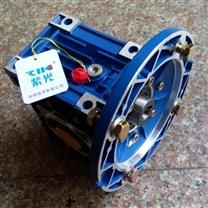 紫光减速机-包装机械专用减速机