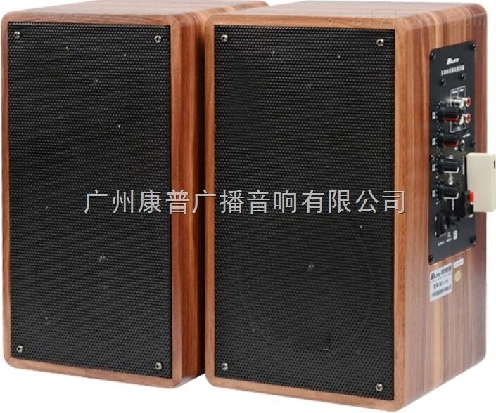 2.4G多媒体音箱