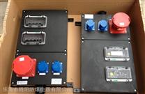 三防检修电源插座箱报价