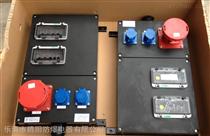 优质三防检修电源插座箱厂家