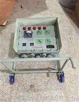 BXX53油泵房防爆检修电源箱
