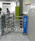 长途汽车客运站单向矮旋转匝|内蒙古半身单向门