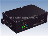 FHBX03型含磷毒剂报警器