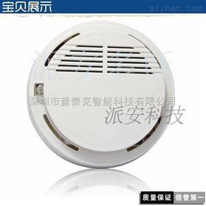 SS-168烟雾报警器
