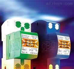MCD-50/3+NPE电源防雷器
