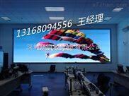 多媒体P2.5固定安装led广告显示屏价格