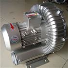 2QB710-SAH26灌装设备专用高压风机