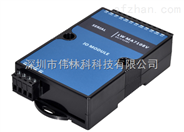 智能门禁系统8路电压量输入智能模拟量IO采集器LW MA7108V