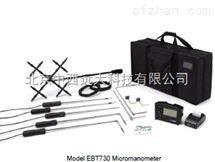 M182733中西风速计供应 微压风速计ALNOR TSI 型号:TSI EBT730库号:M182733