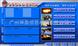 SDV-消防系统,消防岗哨系统