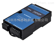 深圳厂家直销智能数字量IO采集器LW M7288