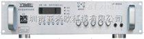 无线调频发射机