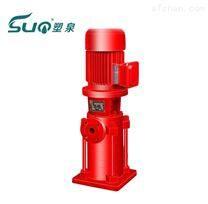 供应XBD9.0/1.81-32LG稳压缓冲消防泵