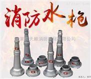 水带枪头,消防水枪头,水带接口,北京消防接口工厂直营