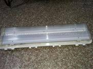 隔爆型|全塑型|三防型荧光灯优质货源厂家