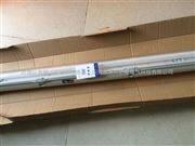 220V/36W密闭型工业三防单管荧光灯