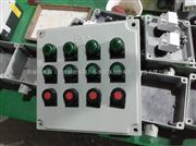 潍坊BXK58皮带机防爆操作箱|现成使用