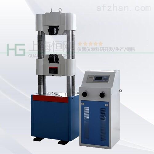 0.5级微机控制液压电子万能试验机厂家