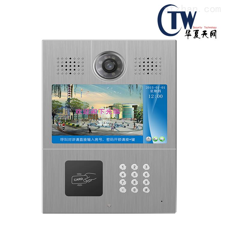 TW982L10-楼宇可视对讲系统10.1寸单元门禁机