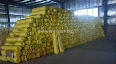 榆林提供新型玻璃棉毡48KG  规格尺寸