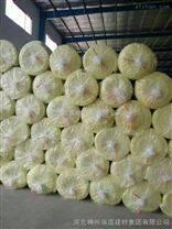 铝箔玻璃丝棉卷毡河北生产厂家